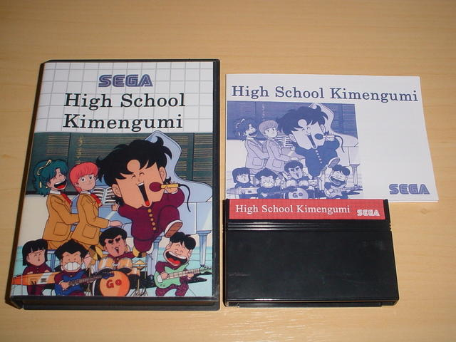 ~~  MA COLLEC en PHOTOS  ~~  Customs & Limited  Grosse MAJ ~~ - Page 6 High_School_Kimengumi.sized